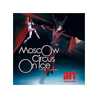 Moscow Circus on Ice©art trends event